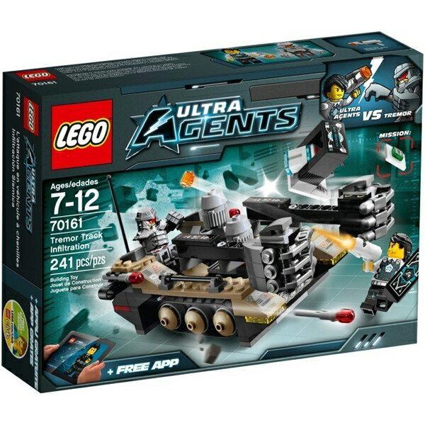 【LEGO 樂高積木】終極特務系列 - 震顛怪跟蹤 LT-70161