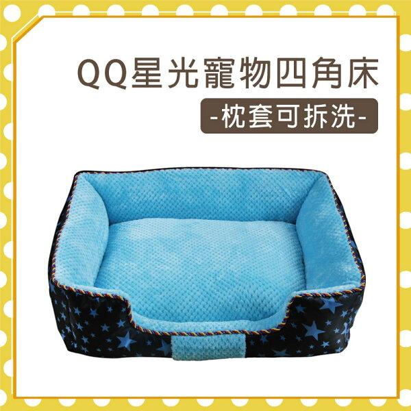 力奇寵物網路商店:【抗寒69折】QQ星光寵物四角床(WD3002)特價221元【犬貓可用】(N003H21)