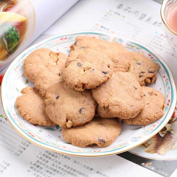 美式巧克力手工餅乾(120g)★香脆酥口【布里王子】 0