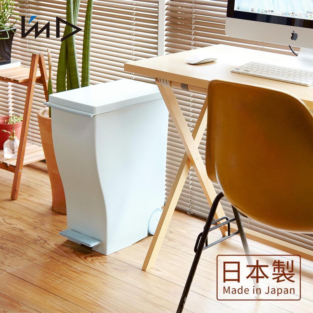 【 岩谷Iwatani】純色曲線長型可分類腳踏垃圾桶(附輪)-33L