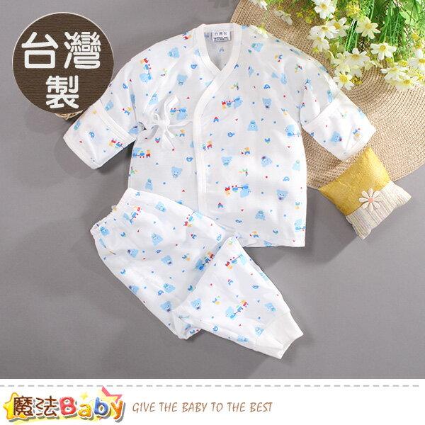0~2歲嬰兒內著 台灣製紗布肚衣套裝 魔法Baby~k50645