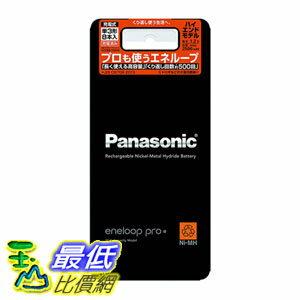 106東京直購  PANASONIC ENELOOP pro BK~3HCD  8 25