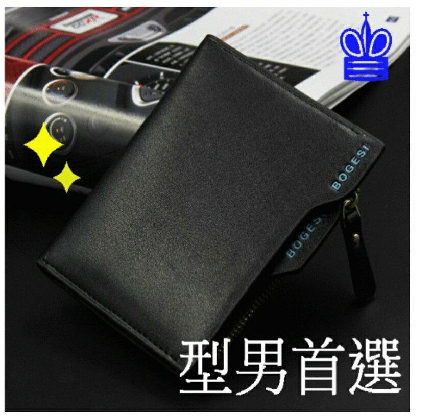 皮夾 短夾 零錢包 L款 抽卡拉鏈款多功能 非長夾 名片夾 卡夾 拉鍊夾 送禮包包皮夾生日禮物