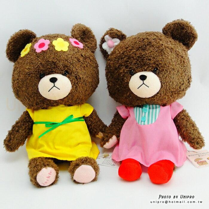 【UNIPRO】小熊學校 The bears school 正版 Jackie 穿衣傑琪 玩偶 娃娃 禮物