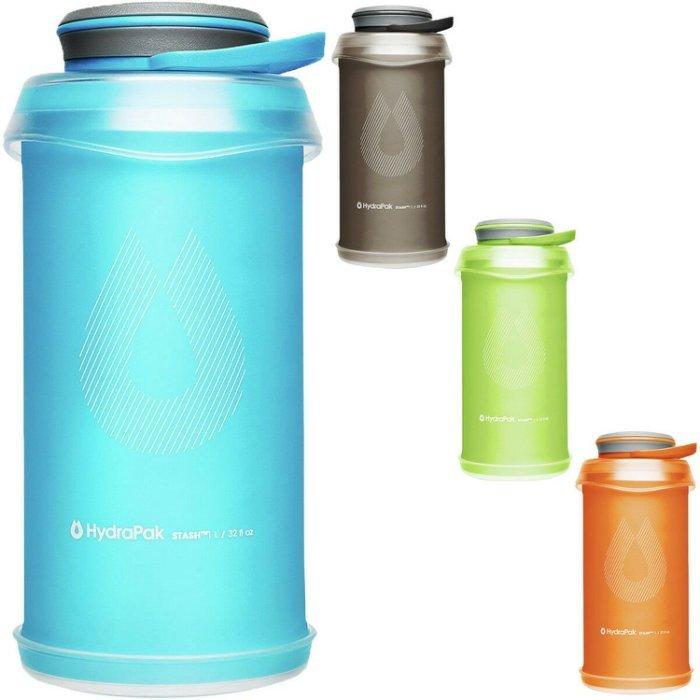 【【蘋果戶外】】Hydrapak G121【1000ml / 圓盤】STASH BOTTLE 1L 擠壓式圓盤軟式水壺 折疊水壺便攜水瓶