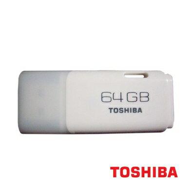 可傑  TOSHIBA 悠遊碟 京都白 64GB USB 3.0 隨身碟 快閃碟 公司貨 全新盒裝 UHYBS-064GH U301