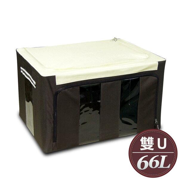 LOG樂格:WallyFun第三代雙U摺疊防水收納箱66L(棕色)★★全新設計200kg超強荷重★★