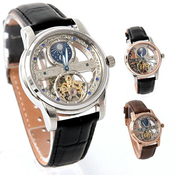 范倫鐵諾˙古柏雙面鏤空機械錶正品原廠公司貨【NEV30】柒彩年代