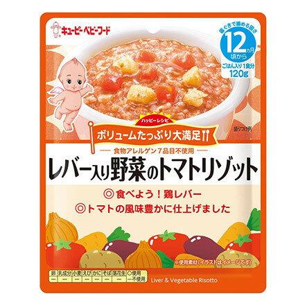 日本KEWPIEキユーピー丘比蔬菜番茄燴飯12M+即食包副食品