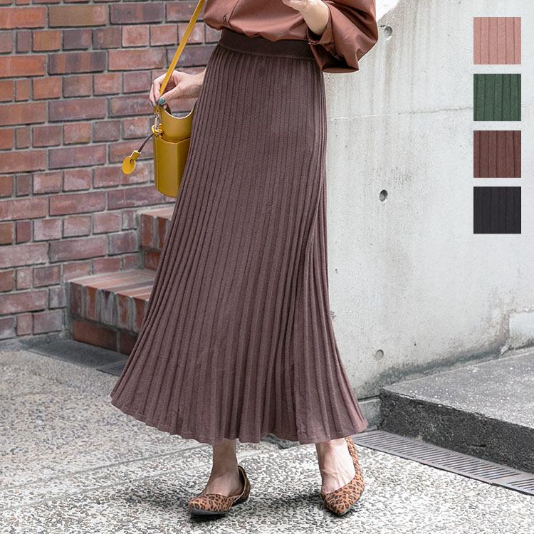 日本Kobe lettuce  / OL優雅百褶針織長裙 半身裙  /  m2608  /  日本必買 日本樂天直送(3191) 0
