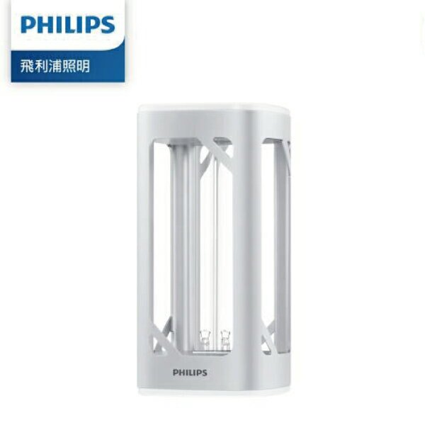 預購!!飛利浦 桌上型UV-C感應語音殺菌燈-預計8月中旬前出貨限量20台-