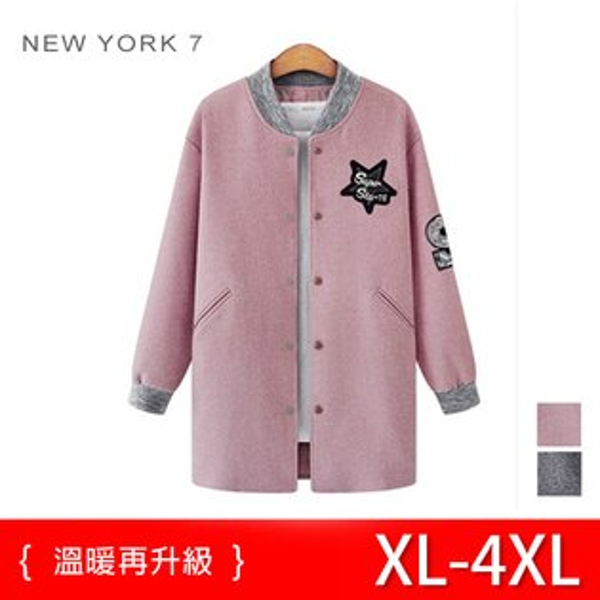 大尺碼 長版棒球外套2色XL~4XL【紐約七號】LG-265