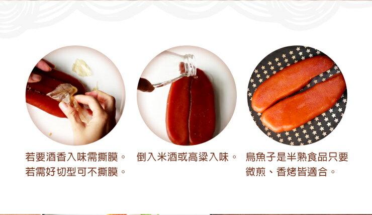 【築地一番鮮】年節必Buy-干貝風味佛跳牆1盒+炭烤烏魚子1片(3兩 / 片) 9