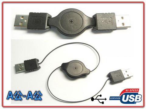 [富廉網]USB2.0A公轉A公易拉線80公分US-192