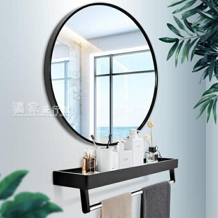 浴室鏡衛生間浴室鏡圓鏡貼墻帶置物架鏡子掛墻洗臉池免打孔廁所衛浴鏡子YJT 快速出貨