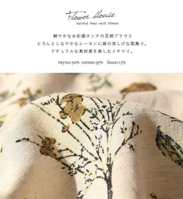 日本e-zakka / 花樣亞麻長袖上衣 / 32667-1801211 / 日本必買 代購 / 日本樂天直送(3200) 4