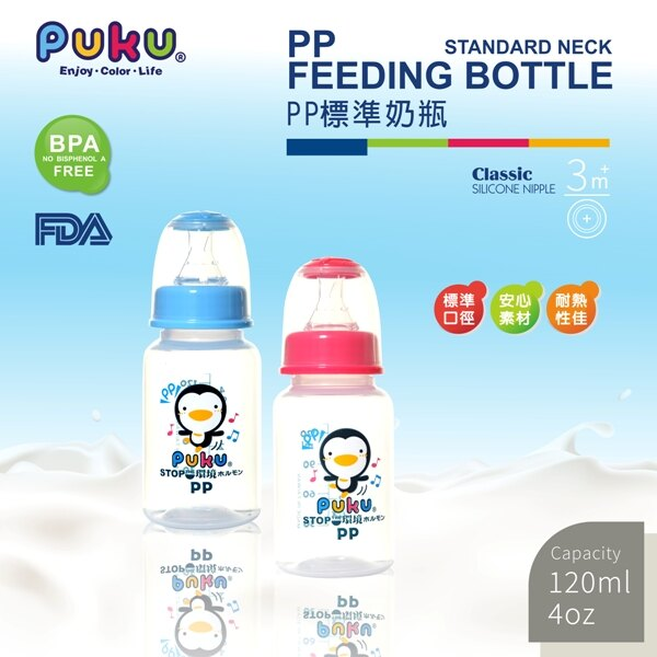 『121婦嬰用品館』PUKU標準PP奶瓶120ml 3
