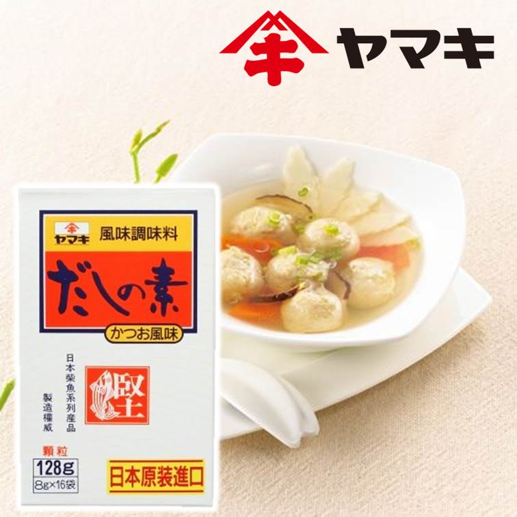 ~YAMAKI雅媽吉~海鮮素 鰹魚風味調味料 8gx16袋 ヤマキ だしの素