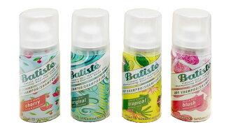 Batiste 秀髮乾洗噴劑 乾洗髮 乾洗頭 50ml/瓶◆德瑞健康家◆