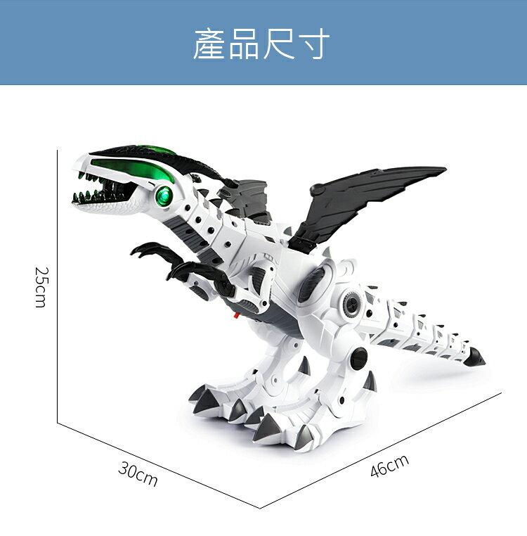 噴霧電動恐龍玩具 電動恐龍 噴霧恐龍 電動噴霧戰龍 機器龍大號 模型玩具 8