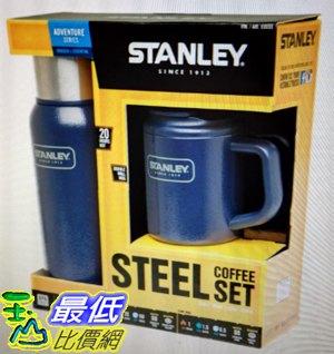 [COSCO代購 如果售完謹致歉意] W661735 Stanley 不鏽鋼真空保溫瓶馬克杯2件組