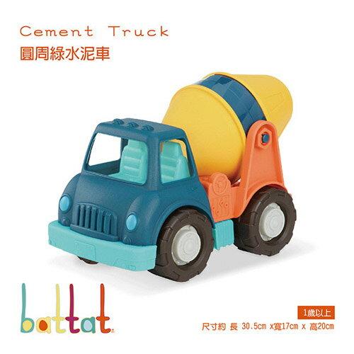 【奇買親子購物網】美國BATTAT圓周綠水泥車