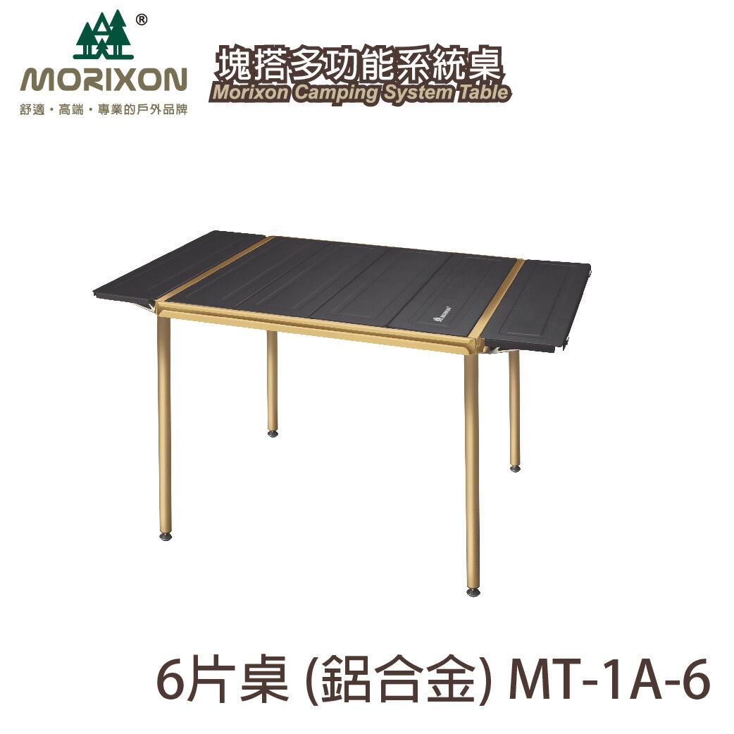 MORIXON 塊搭多功能系統桌 5