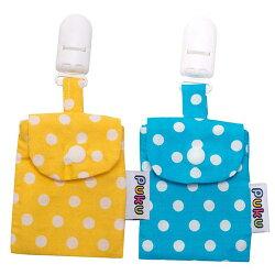 Puku 藍色企鵝 平安符保護袋 (2入)-藍色/黃色【悅兒園婦幼生活館】