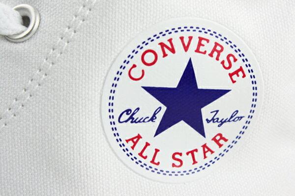 CONVERSE ALL STAR HIGH 帆布鞋 白 男女款 M7650C no989 2