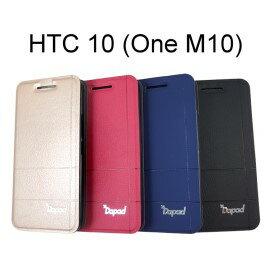 【Dapad】經典隱扣皮套 HTC 10 (One M10)
