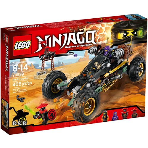 樂高積木LEGO~ LT70589 ~NINJAGO 旋風忍者系列 ~ 岩石衝鋒越野戰車