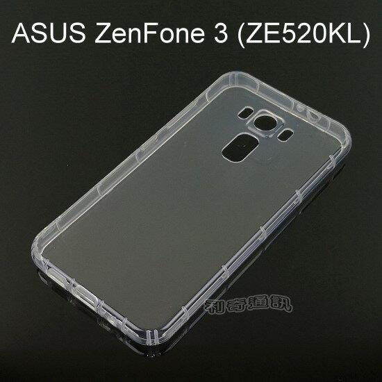 氣墊空壓透明軟殼 ASUS ZenFone 3 (ZE520KL) 5.2吋