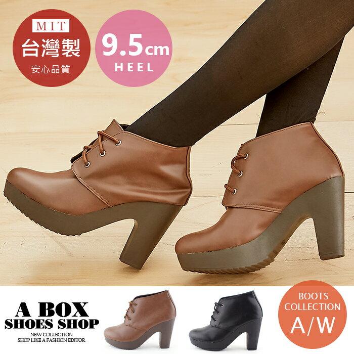 【KD1075】綁帶9.5CM粗低跟短筒靴子 短靴 舒適防水台 時尚皮革 MIT台灣製 2色
