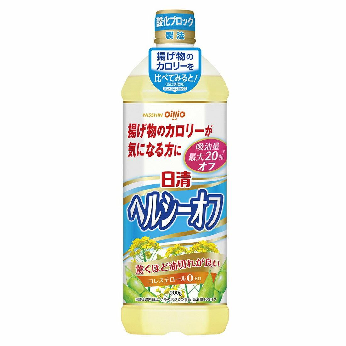 【江戶物語】【日清oillio】炸物專用油 900g 日清零膽固醇炸物油 低吸油 菜花油 業務用 日本原裝進口