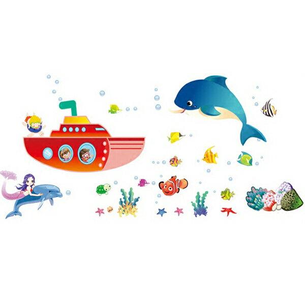 BO雜貨【YV4207-1】創意可重覆貼壁貼海洋系海底總動員海底潛水艇美人魚海豚小丑魚水族AY759