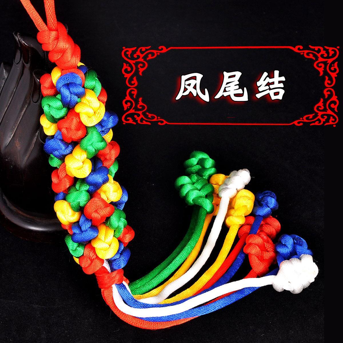 金剛結掛件汽車裝飾品藏式五彩繩 手編吉祥菠蘿中國結車掛♠極有家♠