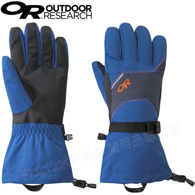 Outdoor Research 防水手套/滑雪手套/保暖手套 Adrenaline 243248 1322 男款 藍