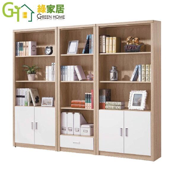 【綠家居】巴洛亞時尚7.3尺木紋書櫃收納櫃組合(二色可選)