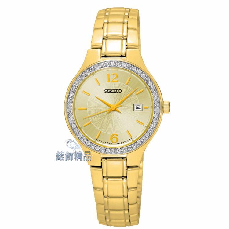 【錶飾精品】SEIKO錶 精工錶 日期 施華洛世奇水鑽 金色鋼帶女錶 全新原廠正品 SUR782P1 生日情人禮物