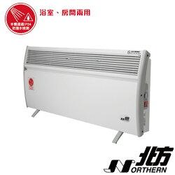 NORTHERN 北方環流式電暖器【CH-2300/CH2300】浴室型