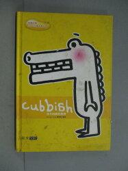 【書寶二手書T6/繪本_JLM】Cubbish 沒方向感的動物_楊勝智Winner Yang