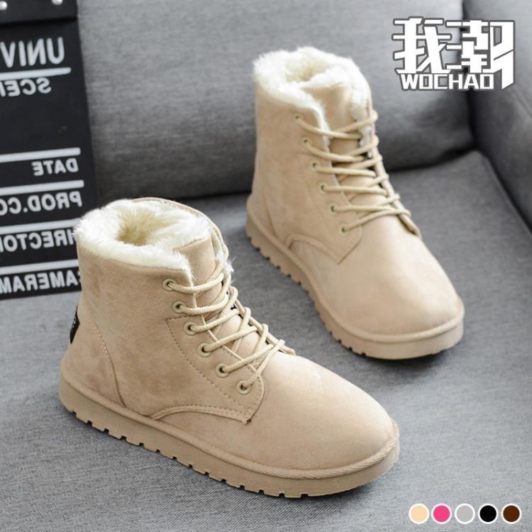 雪靴 加絨加厚 棉鞋 短靴