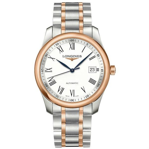 LONGINES浪琴表L27935117巨擘經典雙色優雅羅馬機械腕錶白面40mm