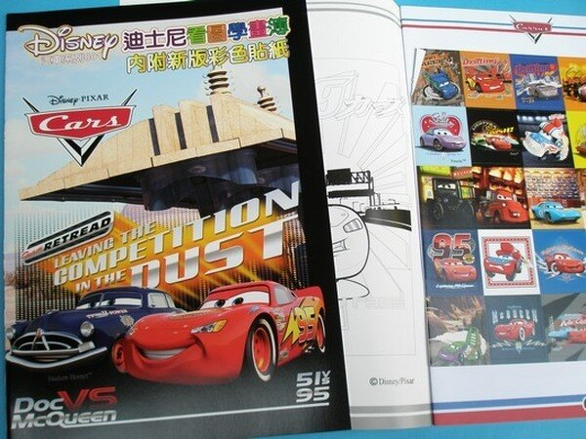 16K迪士尼授權著色畫冊汽車總動員著色本(附貼紙)一本入{定50}~畫冊學畫簿