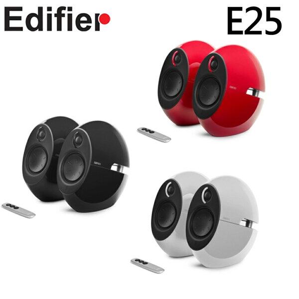 EDIFIER漫步者E252.0聲道高級感兩件式喇叭烈焰紅無暇白曜石黑