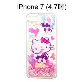 HelloKitty透明流沙軟殼[花樣]iPhone7iPhone8(4.7吋)【三麗鷗正版授權】