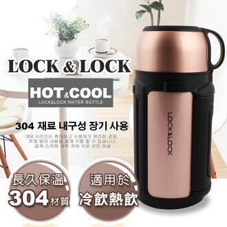 【樂扣樂扣】Hot&Cool系列大容量真空不鏽鋼保溫瓶/1.2L(玫瑰金)