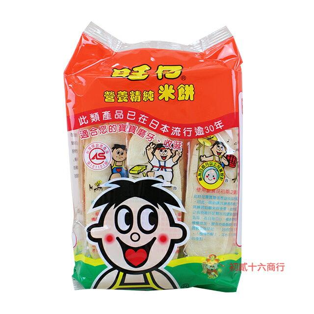 【0216零食會社】旺旺-營養精純米餅(12袋*2枚)50g