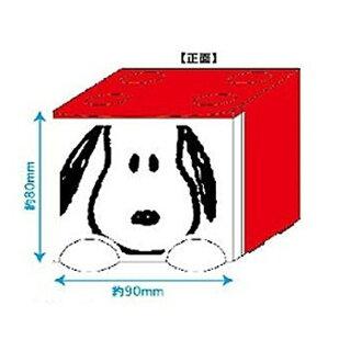 【真愛日本】17110200023 積木抽屜立體收納盒-SN紅new 史努比 SNOOPY 日用品 收納盒