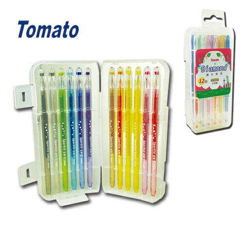 萬事捷 Tomato 12色 鑽石筆頭中性筆 金蔥